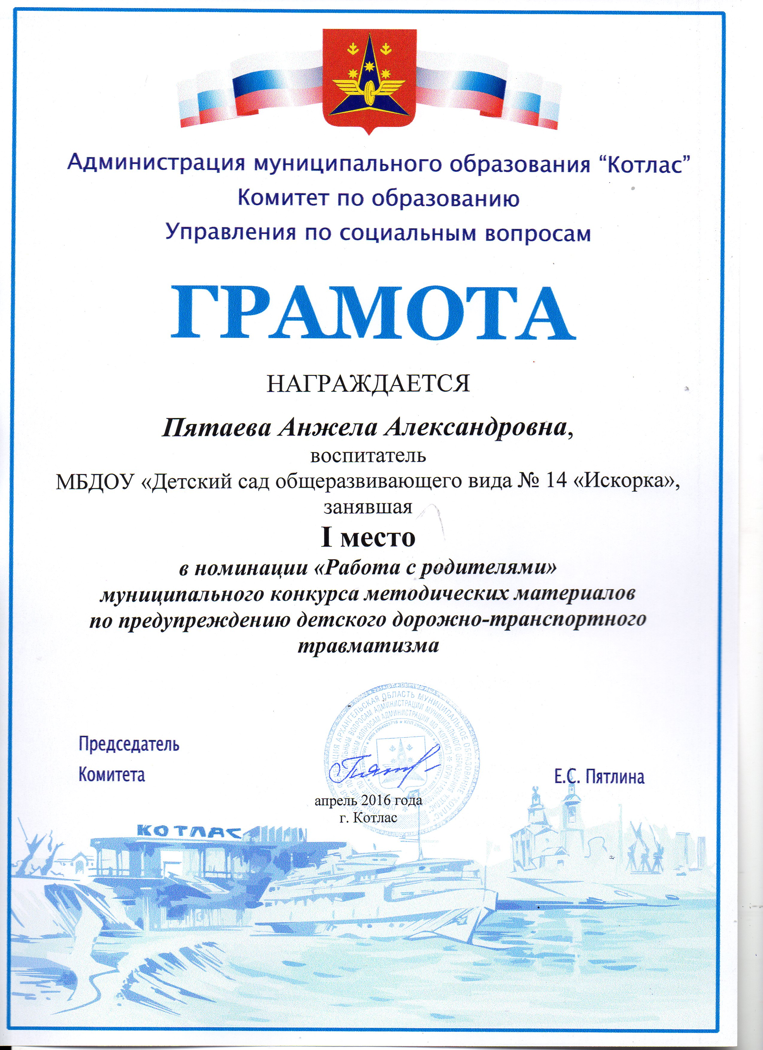 img901