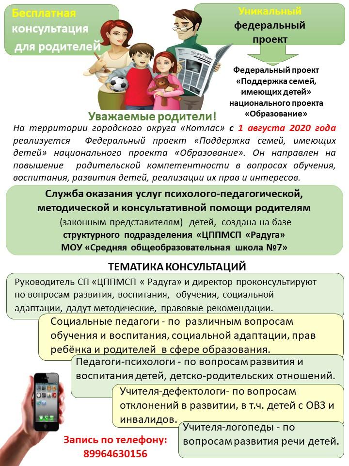 Реклама 1