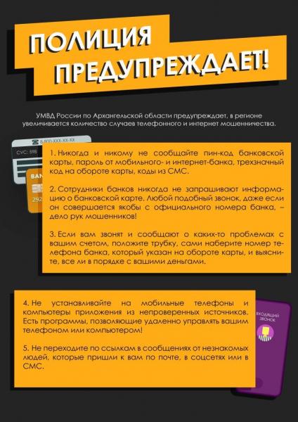 Listovka_A3_page11-800x600